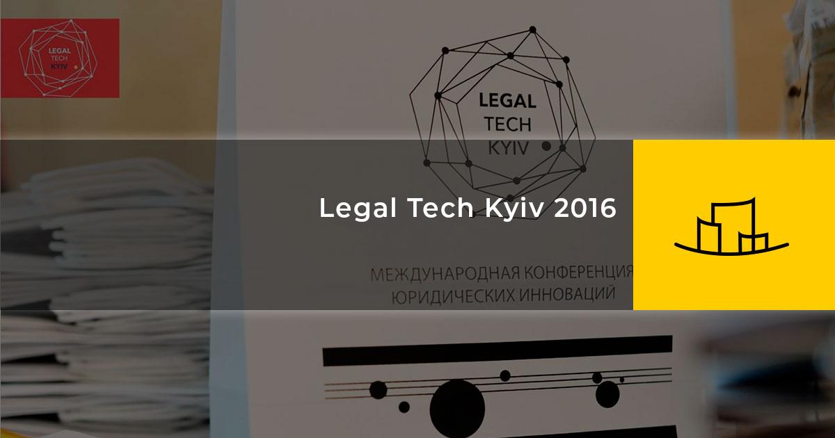 Legal Tech Kyiv 2016